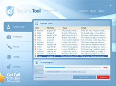 security tool 駆除